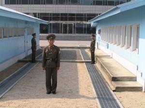 DMZ (da wikimedia)