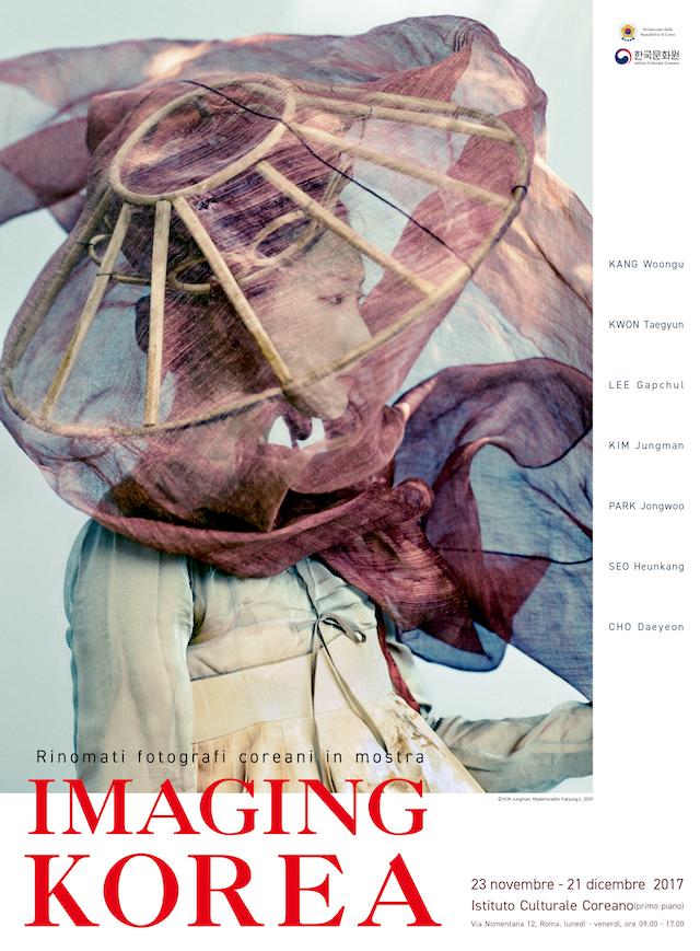 imaging Korea