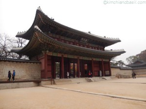 cancello Changdeokgung