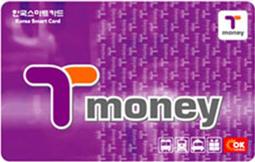 carta T-Money (da visitkorea)