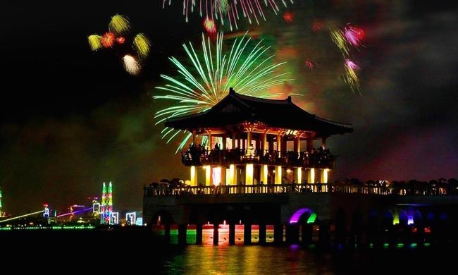 festival corea estate
